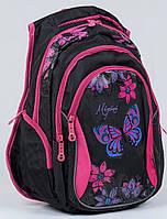 Рюкзак школьный для девочек 3, 4, 5, 6, класс Цветок, средней школы, старшие классы