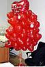 Подарок любимой гелиевые шары