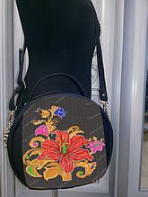 Сумка для вышивки бисером модель  Ева 9