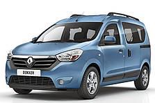 Хром пакет для Dacia Logan MCV (2012-...)