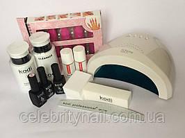 Стартовый набор для маникюра гель-лаком Kodi с лампой Sun One 48Вт.