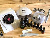 Набор для маникюра гель-лаком Lilly с фрезером ZS-601, лампой  Sun X  и вытяжкой