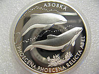 Азовка 2004 Люкс Срібло, фото 1