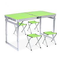 Стол УСИЛЕННЫЙ для пикника раскладной + 4 стула в чемодане. Салатовый.