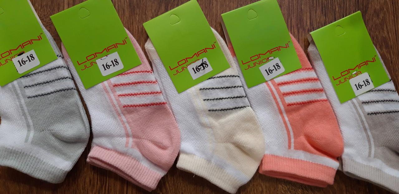 """Дитячі стрейчеві бавовняні шкарпетки""""LOMANI Україна"""" Спорт, фото 1"""