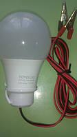 Светодиодная лампа 12Вт, 12В ( переноска) 1050Lm