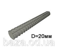 Арматура d20 мм міра