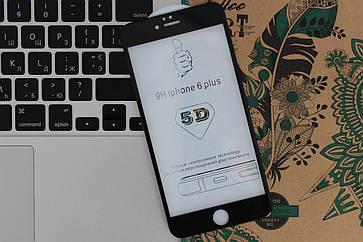 Защитное стекло 5D Full Screen iPhone 6 Plus/6s Plus - black