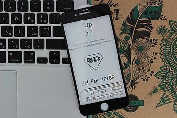 Защитное стекло 5D Full Screen iPhone 7 Plus/8 Plus - black