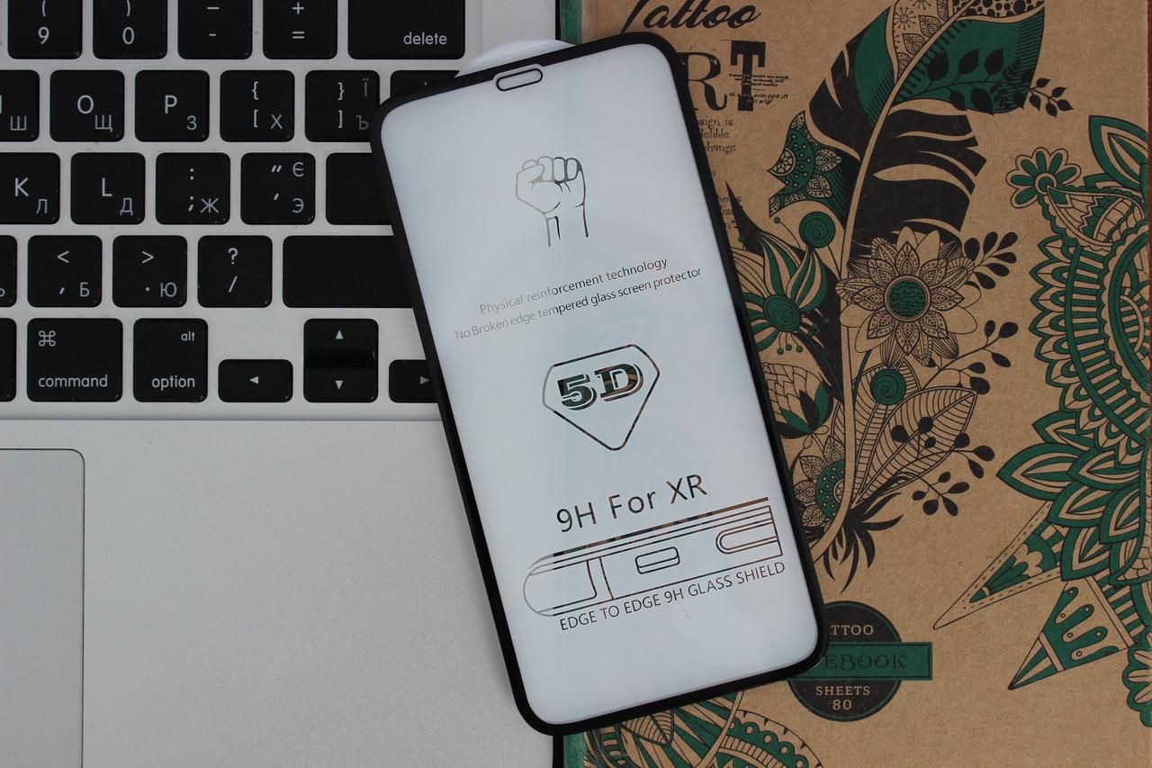 Защитное стекло 5D Full Screen iPhone XR - black