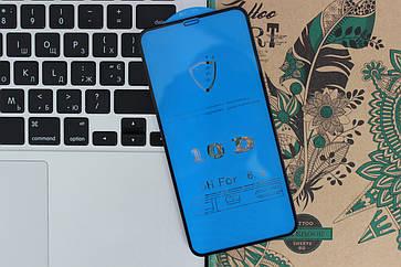 Защитное стекло 10D Full Screen iPhone XS Max - black