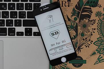 Защитное стекло 5D Full Screen iPhone 6/6s - black