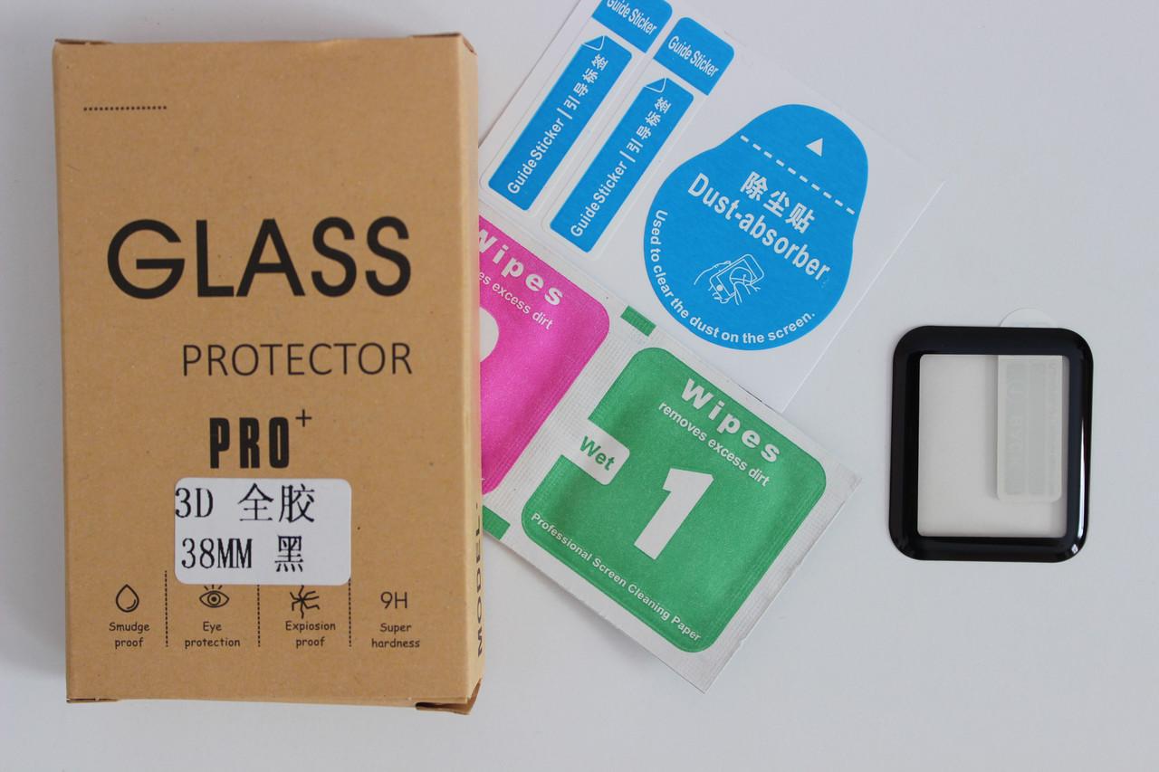 Защитное стекло 3D (Полная проклейка)  для Apple Watch Series 1/2/3 38mm