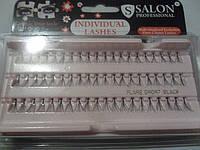 Ресницы пучковые Salon short