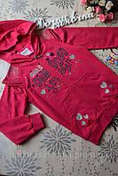 Детская кофта, толстовка для девочки на молнии со стразами 6, 7 лет. Турция!!!