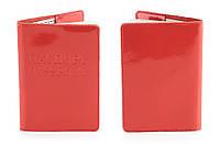 Кожаная обложка на паспорт Красный лак