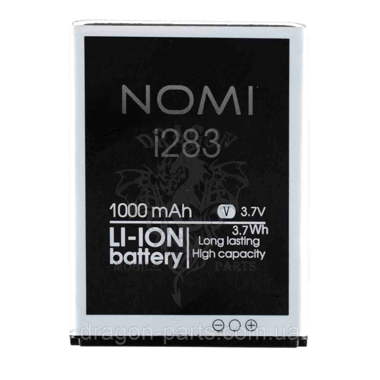 Аккумуляторная батарея (АКБ) Nomi i283, оригинал