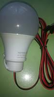 Светодиодная лампа 15Вт, 12В ( переноска) 1350Lm