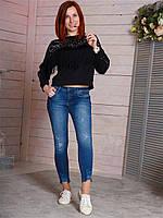 Джинсы женские Crown Jeans модель 1340 (18229 13697)