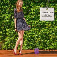 Легкое летнее шифоновое платье