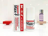 MAX F NoSweat 30% от повышенной потливости гипергидроз (Ладони, Стопы, Подмышки, Тело)