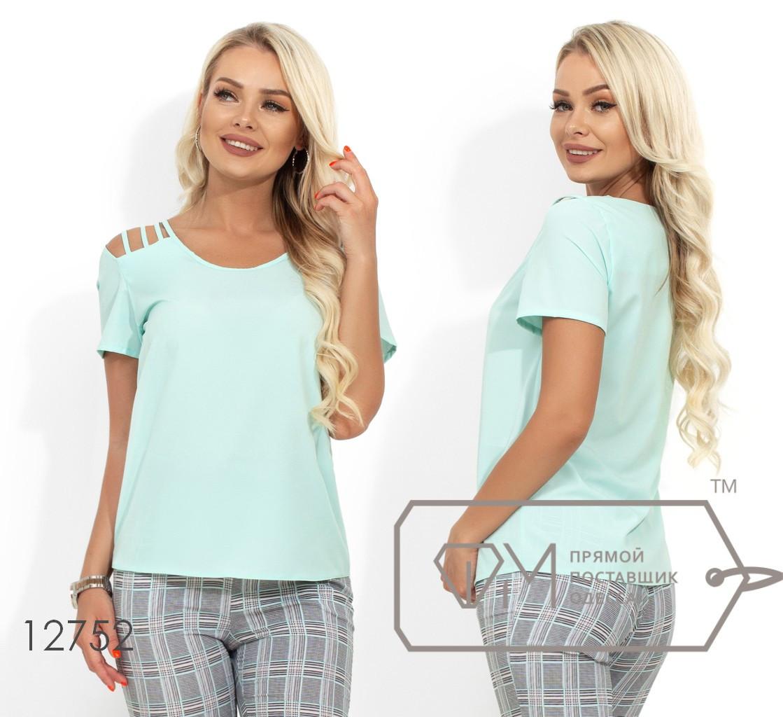 Блузка з відкритими плечима 42-56 (в кольорах)