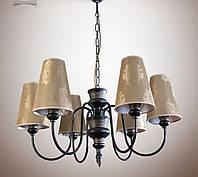 Люстра для зала, для гостиной с абажурами 14406-3