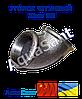 Угольник чугунный 32 мм В/В
