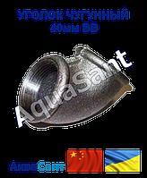 Угольник чугунный 40 мм В/В, фото 1