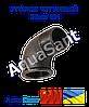 Куточок чавунний 25 мм В/Н