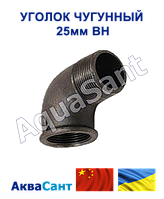 Куточок чавунний 25 мм В/Н, фото 1