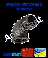 Уголок чугунный 40 мм В/Н, фото 1