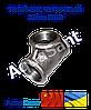 Трійник сталевий 20 мм ВВВ