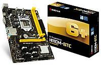 Материнская плата Biostar H110M-BTC Intel H110 s1151 mATX