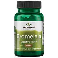 Бромелайн / Bromelain - Пищевые энзимы, 100 мг 100 таблеток