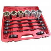 Съемник сайлент-блоков универсальный 34-72 мм, 26 пр. (НС-4803) Alloid