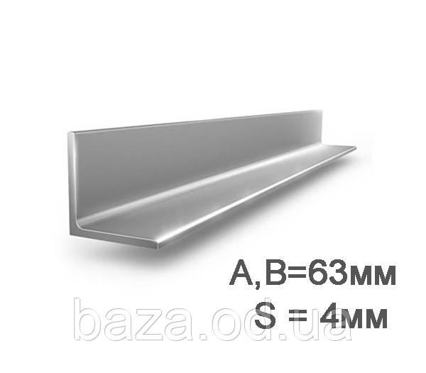 Уголок металлический 63x63x4 мм