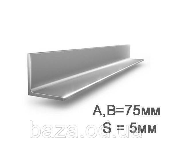 Уголок металлический 75x75x5мм