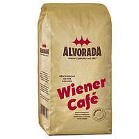 Кофе в зёрнах Alvorada WIENER KAFFEE 0,5кг (Австрия)