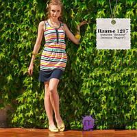 Веселое летнее платье из Вискозы