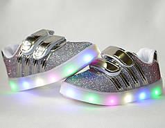 УЦЕНКА! Детские светящиеся кроссовки с led подсветкой для девочки серебристые Jong Golf 24р.