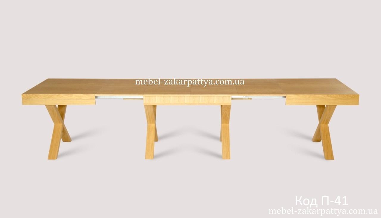 Стол деревянный раскладной Код П-41
