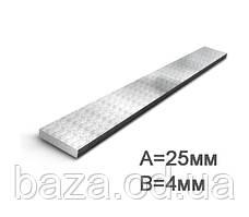 Смуга сталева 25x4 мм міра