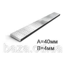 Смуга сталева 40x4 мм міра