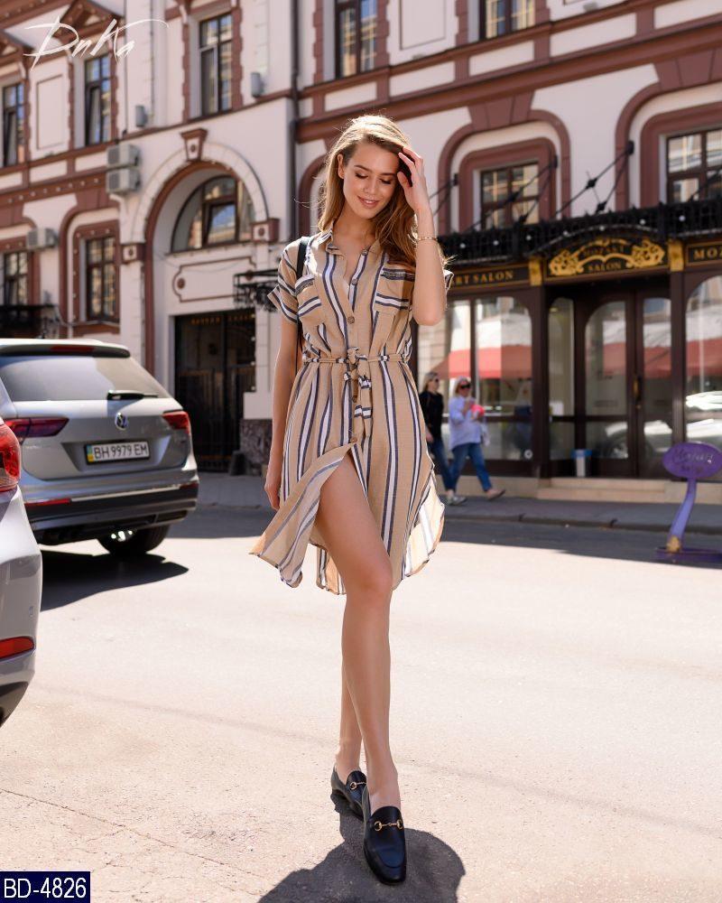 94d33ac1c1150a7 Женское легкое модное летнее мини платье в полоску с коротким рукавом+пояс в  комплекте (лен) 2 цвета
