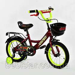 """Двухколесный детский велосипед бордовый ручной тормоз звоночек корзинка Corso 14"""" деткам 3-5 лет"""