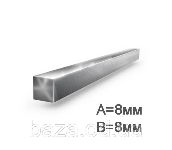 Квадрат металлический 8x8 мм