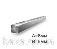 Квадрат металевий 8x8 мм