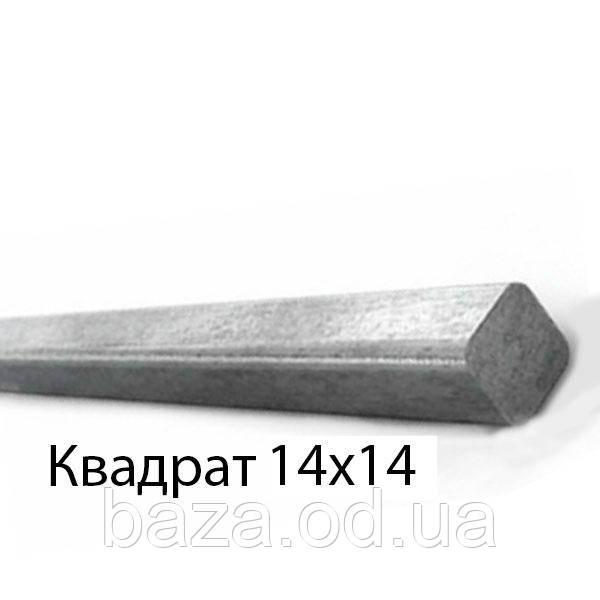 Квадрат металлический 14x14 мм