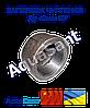 Заглушка чавунна 40 мм ВР